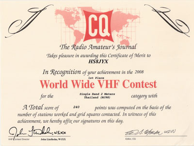 cq ww vhf contest 2008